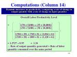 computations column 14