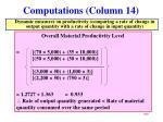 computations column 141