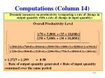 computations column 142