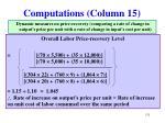 computations column 15