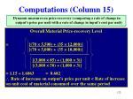 computations column 151
