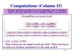 computations column 152