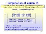 computations column 16
