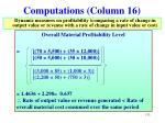 computations column 161