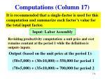 computations column 17
