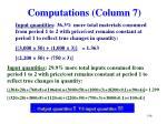 computations column 71