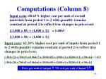 computations column 81