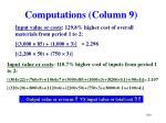 computations column 91