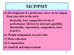 mcp pmt1