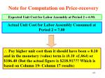note for computation on price recovery2