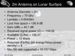 2m antenna on lunar surface