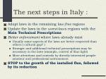 the next steps in italy