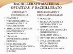 bachillerato materias optativas 1 bachillerato