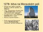 1278 bitva na moravsk m poli