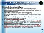 cwa working safety rules during training works3