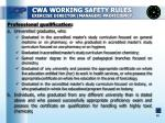 cwa working safety rules exercise director manager proficiency