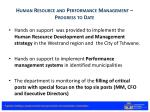 human resource and performance management progress to date
