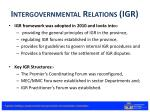 intergovernmental relations igr