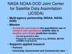 nasa noaa dod joint center for satellite data assimilation jcsda
