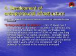 4 development of entrepreneurial infrastructure