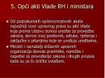 5 op i akti vlade rh i ministara