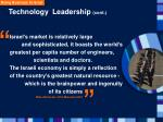 technology leadership cont