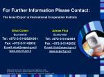 the israel export international cooperation institute