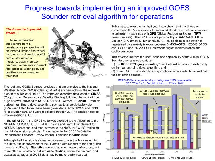 progress towards implementing an improved goes sounder retrieval algorithm for operations n.