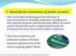 2 boosting the motivation of public servants