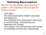 rethinking misconceptions