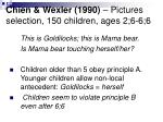 chien wexler 1990 pictures selection 150 children ages 2 6 6 6