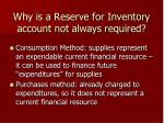 why is a reserve for inventory account not always required