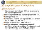 z4 amplificazioni litologiche e geometriche