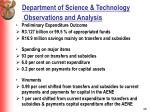 department of science technology observations and analysis