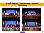 public service improvement awards ceremony1