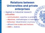 relations between universities and private enterprises