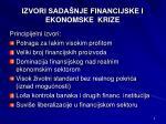 izvori sada nje financijske i ekonomske krize