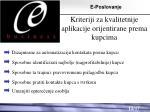 edvard1