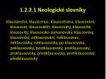 1 2 2 1 neologick slovn ky1