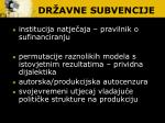 dr avne subvencije