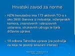 hrvatski zavod za norme1