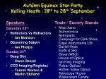 autumn equinox star party kelling heath 18 th to 28 th september