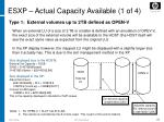 esxp actual capacity available 1 of 4