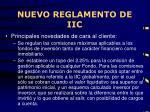 nuevo reglamento de iic4