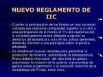 nuevo reglamento de iic5