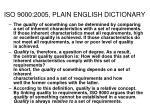 iso 9000 2005 plain english dictionary