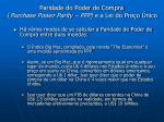 paridade do poder de compra purchase power parity ppp e a lei do pre o nico2