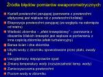 r d a b d w pomiar w ewaporometrycznych