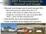 2007 announcements by microsoft and google