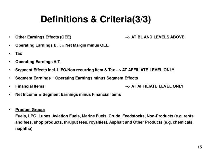 Definitions & Criteria(3/3)